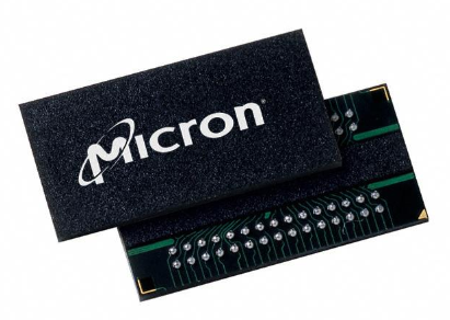 Calls Keeping Stacking Up In Micron